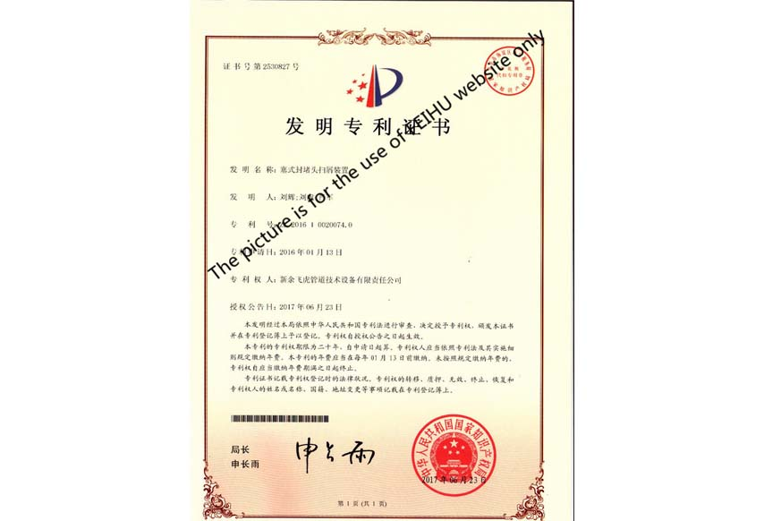 Honor---Invention patent certificate